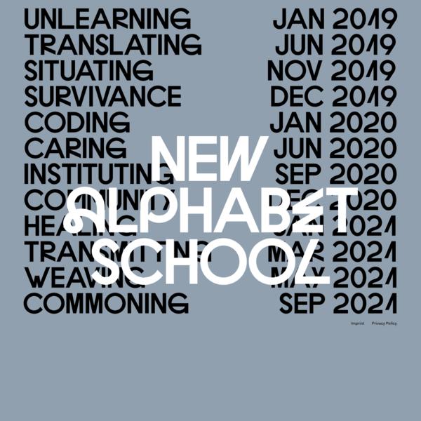 Blog | New Alphabet School