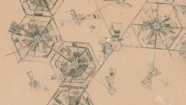 Al-Jawf, Libya