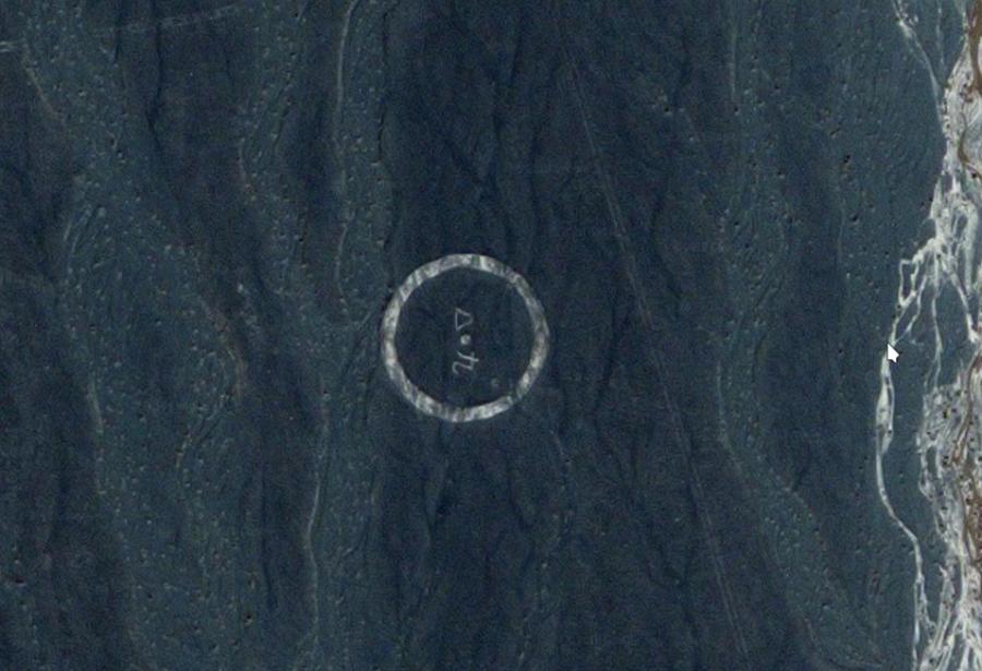 Gobi Desert Satellite Calibration Marker