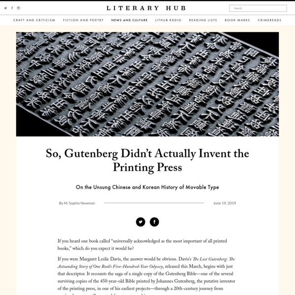 So, Gutenberg Didn't Actually Invent the Printing Press   Literary Hub