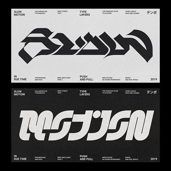 Slow/Motion Always dope to collab with typography master @posterkraft ⠀ ⠀ #typography #typedesign #customtype #typografie #f...