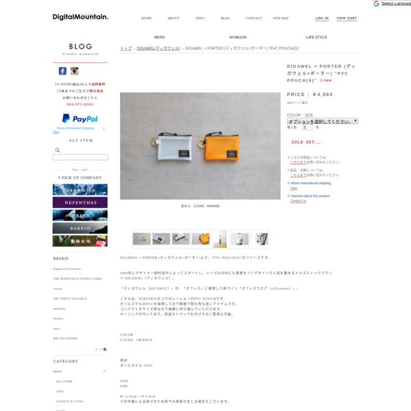 "DIGAWEL × PORTER (ディガウェル×ポーター) ""PVC POUCH(S)""-Digital-Mountain"