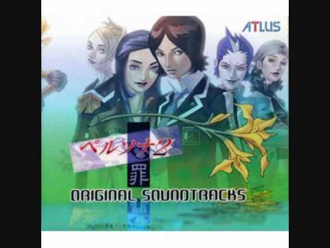 Shin Megami Tensei Persona 2 Innocent Sin OST Philemon's Theme