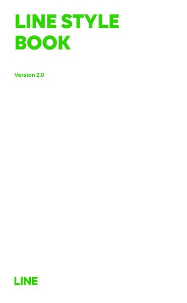 line_style_book_en.pdf
