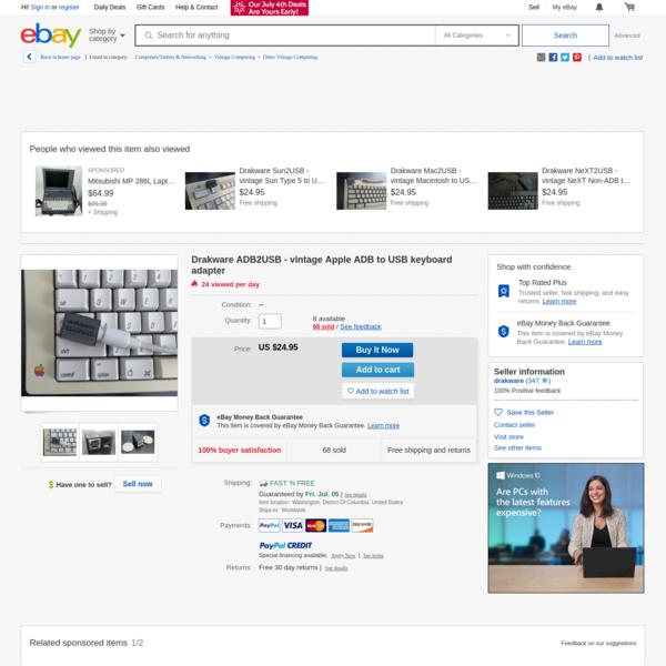 Drakware ADB2USB - vintage Apple ADB to USB keyboard adapter | eBay