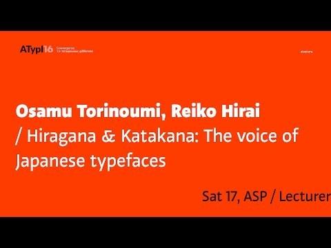 Hiragana & Katakana: the voice of Japanese typefaces