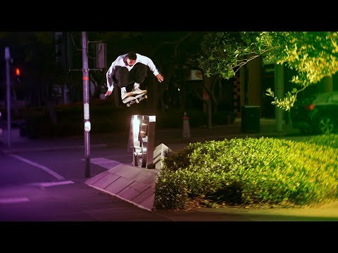 Nike SB | Trust Fall