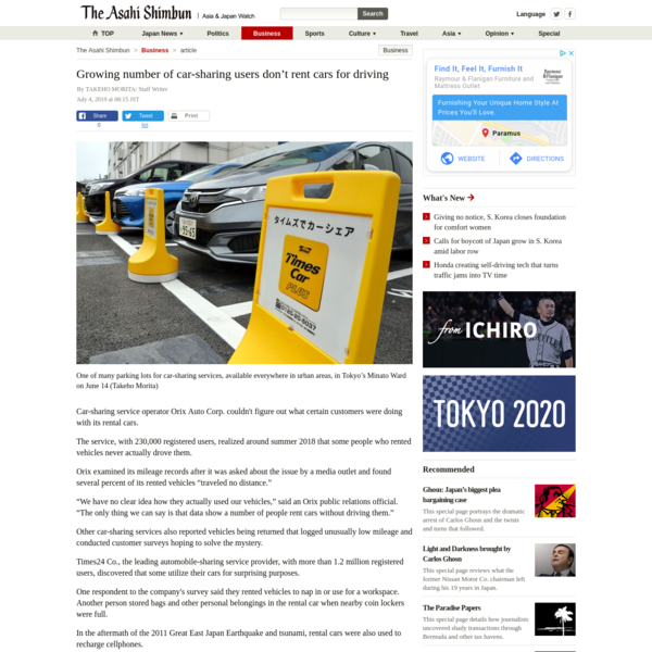 Growing number of car-sharing users don't rent cars for driving:The Asahi Shimbun