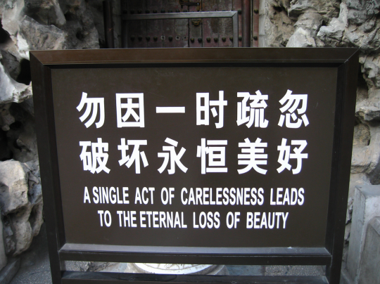 A SINGLE ACT OF CARELESSNESS LEADS TO THE ETERNAL LOSS OF BEAUTY