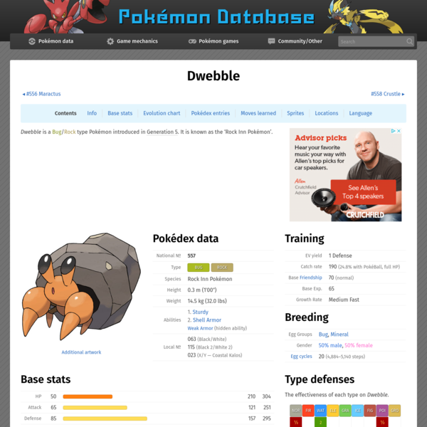 Dwebble Pokédex: stats, moves, evolution & locations