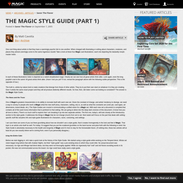The Magic Style Guide (Part 1)