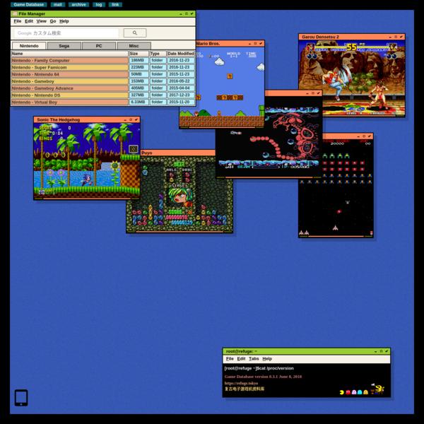 Game Database