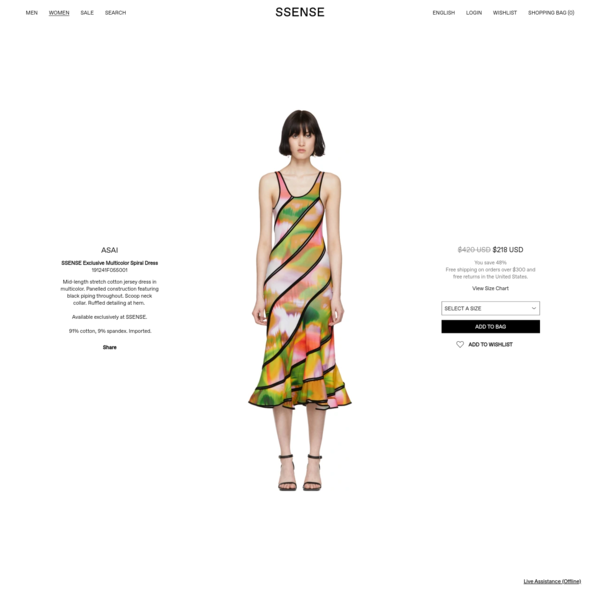 ASAI - SSENSE Exclusive Multicolor Spiral Dress