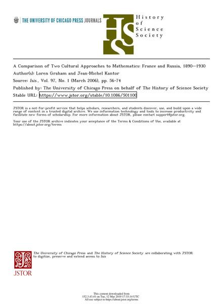 501100.pdf