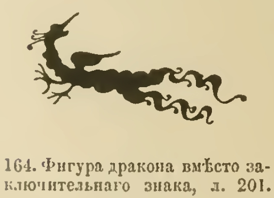 i._f._buslaev-_p176.jpeg