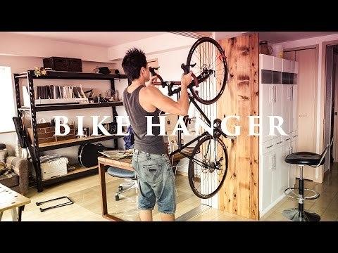 Making a Bike Hanger ☆ ロードバイク用のラックを自作してみました!