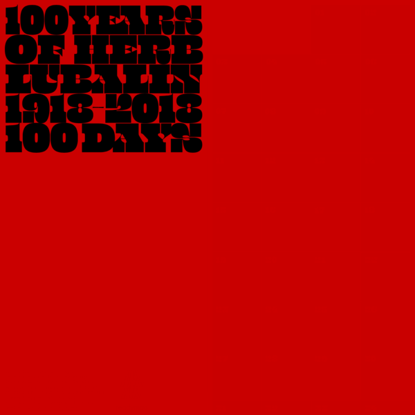Lubalin 100
