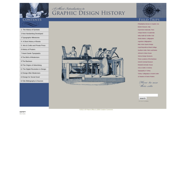 An Introduction to the History of Graphic Design