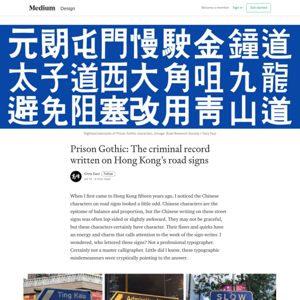 Prison Gothic: The criminal record written on Hong Kong's road signs