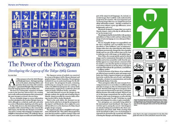 tokyo_brochure_05_1.pdf
