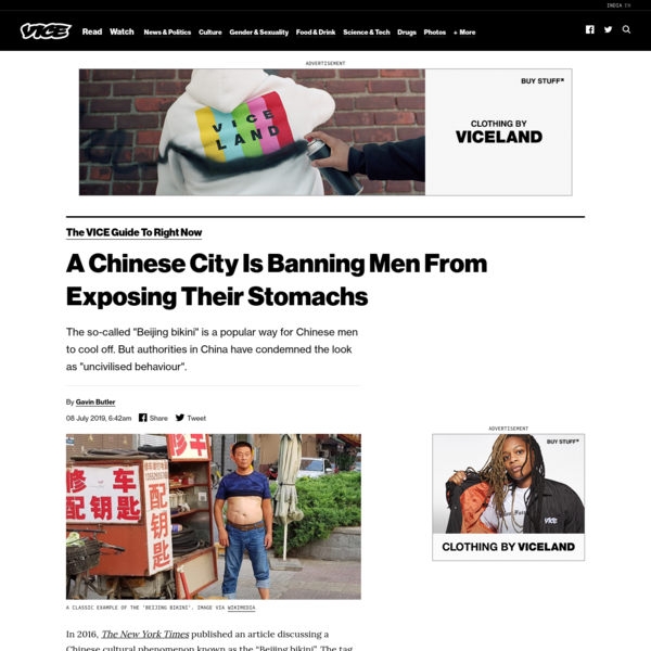 A Chinese City Is Banning Men From Exposing Their Stomachs
