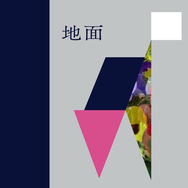 地面 / Jimen, by 空間現代 / Kukangendai