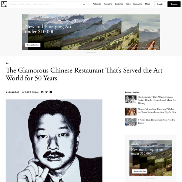 The Glamorous Chinese Restaurant That's Served the Art World for 50 Years
