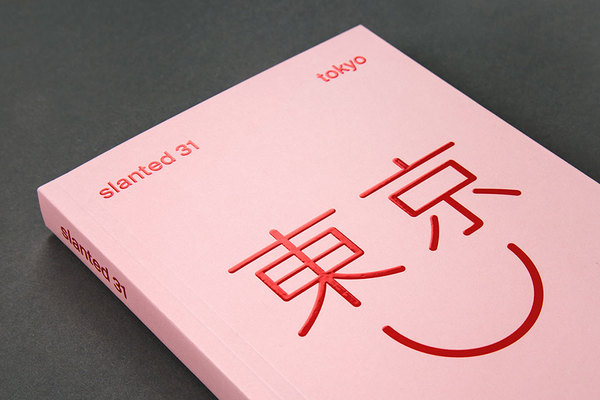 slanted-magazine-tokyo-01.jpg