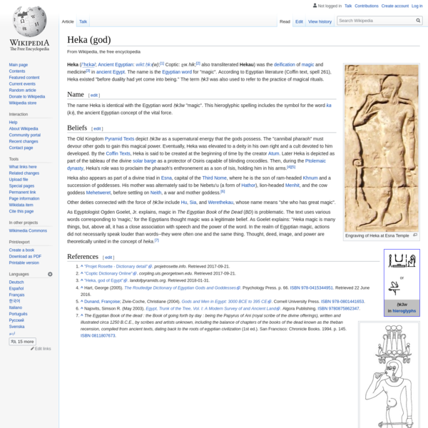 Heka (god) - Wikipedia