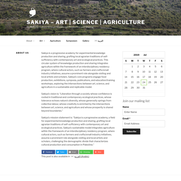 "About us "" Sakiya - Art | Science | Agriculture"