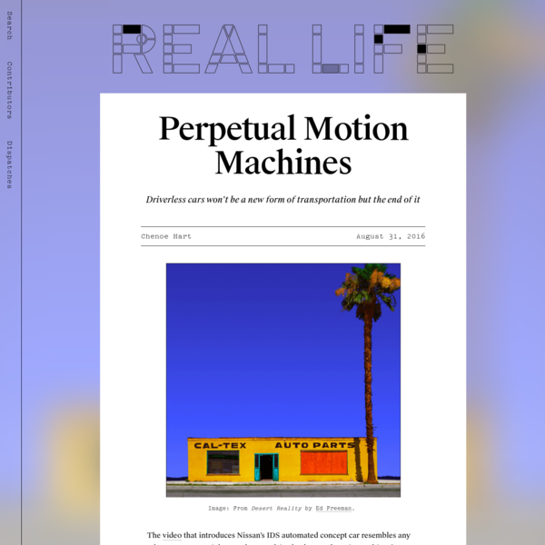 Perpetual Motion Machines - Real Life