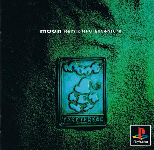 Moon_-_Remix_RPG_Adventure_Coverart.png