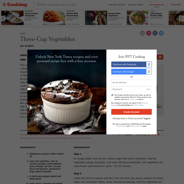 Three-Cup Vegetables Recipe