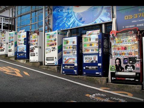 BEGIN Japanology - Vending Machines