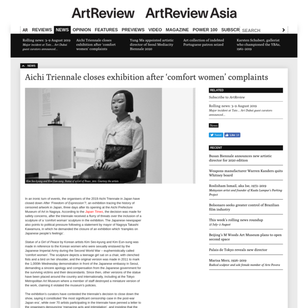 Aichi Triennale closes exhibition after 'comfort women' complaints