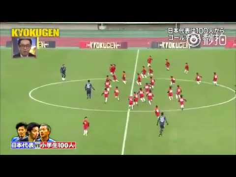 3 Soccer Players vs 100 Kids - Japan