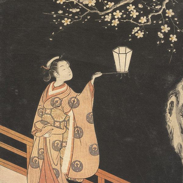 Komachi, by Meitei