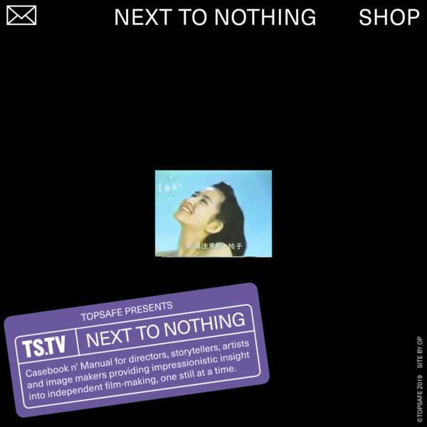 NEXT TO NOTHING