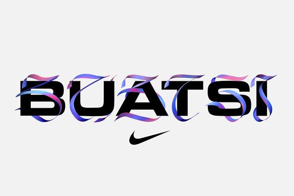 buatsi_brandidentity.jpg