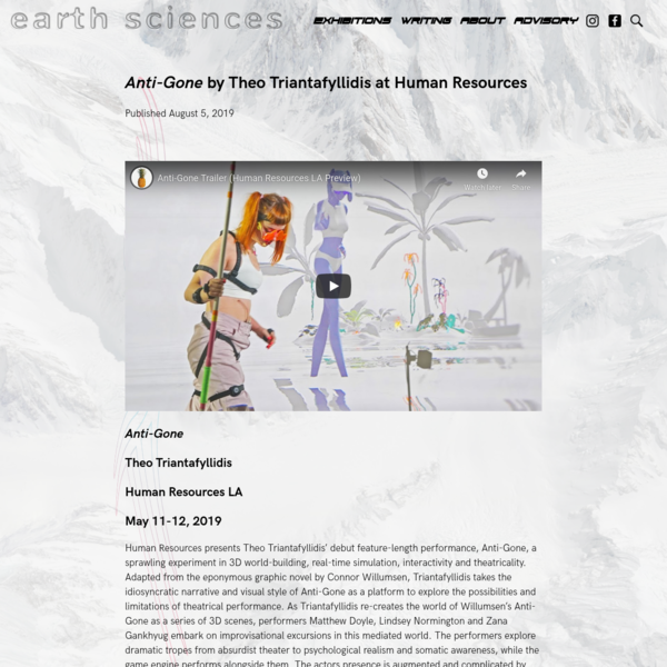 Anti-Gone by Theo Triantafyllidis at Human Resources - earth sciences