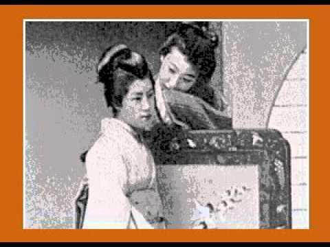 Van Dyke Parks - Tokyo Rose - 05 Manzanar
