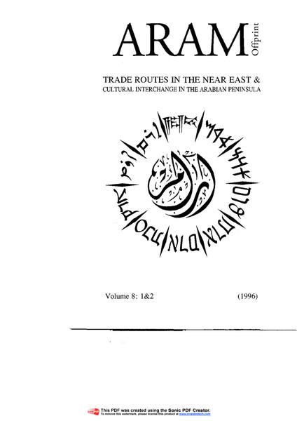THE-YEMENI-HIGHLAND-PILGRIM-ROUTE.pdf