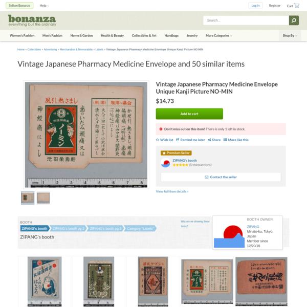Vintage Japanese Pharmacy Medicine Envelope and 50 similar items