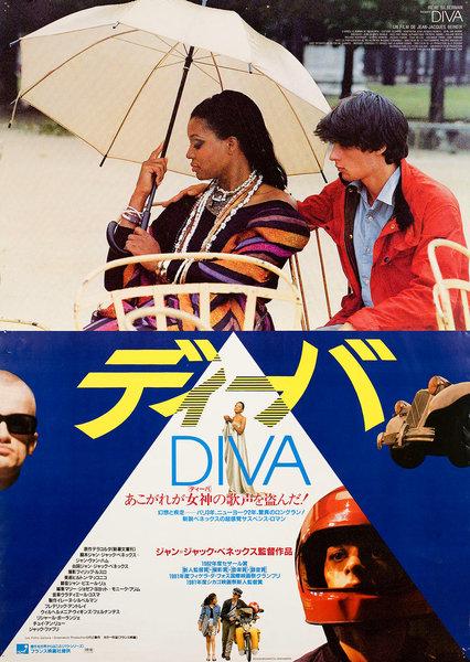 diva-md-web.jpg
