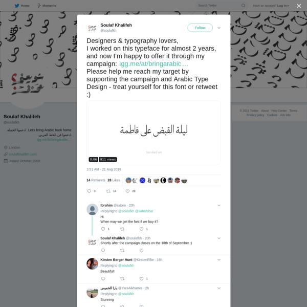 Soulaf Khalifeh on Twitter