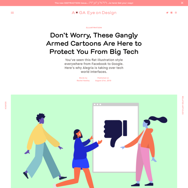 Don't Worry, These Gangly Armed Cartoons Are Here to Protect You From Big Tech | | Eye on Design