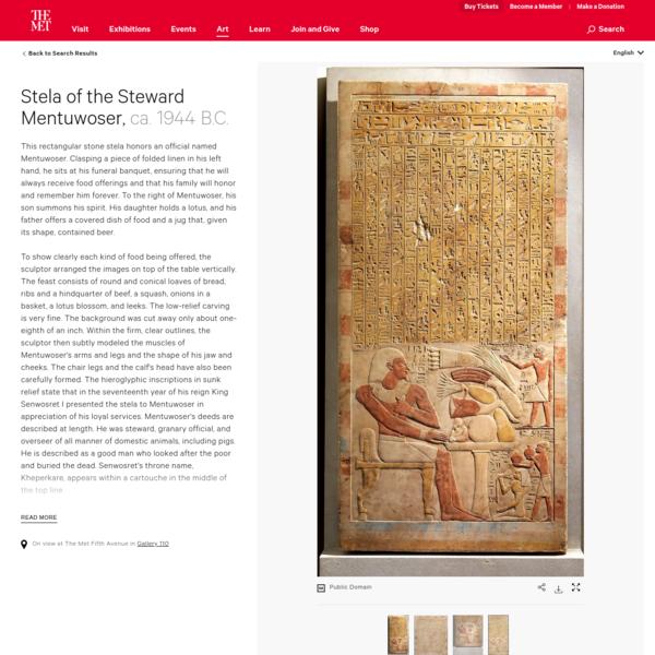 Stela of the Steward Mentuwoser   Middle Kingdom   The Met