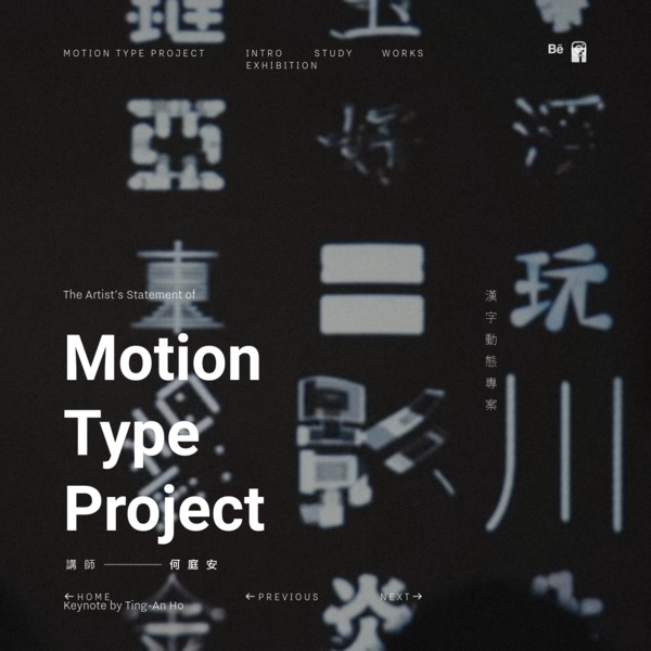 MOTION TYPE PROJECT