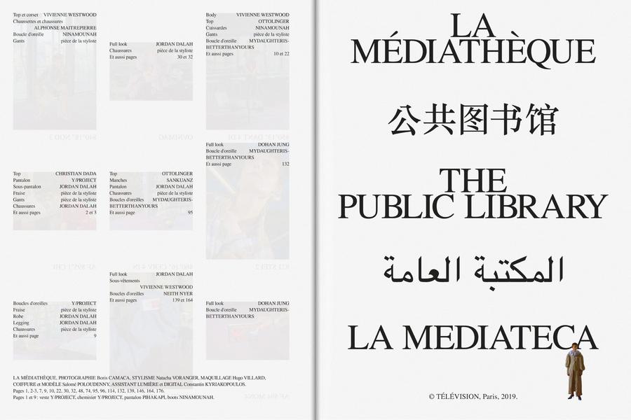 190313_spread_n3_mediatheque5.jpg