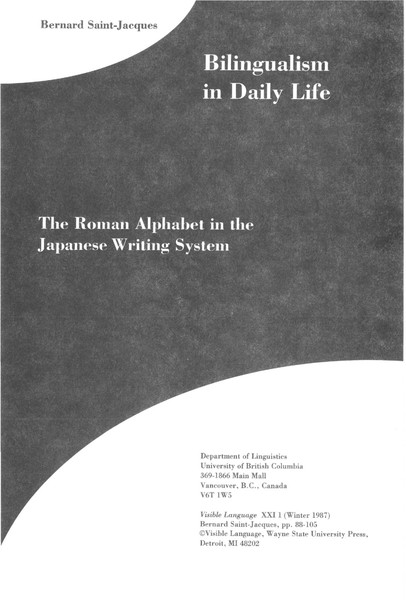 the-roman-alphabet-in-the-japanese-writing-system.pdf